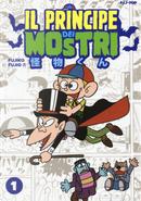 Il principe dei mostri. Vol. 1 by A. Fujio Fujiko