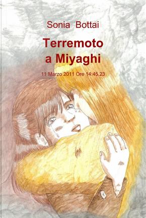 Terremoto by Sonia Bottai