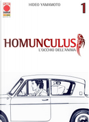 Homunculus. L'occhio dell'anima. Vol. 1 by Hideo Yamamoto