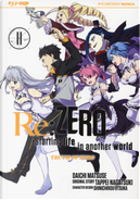 Re: zero. Starting life in another world. Truth of zero. Vol. 11 by Tappei Nagatsuki