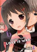 Kaguya-sama. Love is war. Vol. 6 by Aka Akasaka