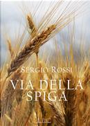 Via della Spiga by Sergio Rossi