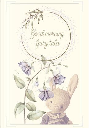 Good morning fairy tales by Anastasia Bilous