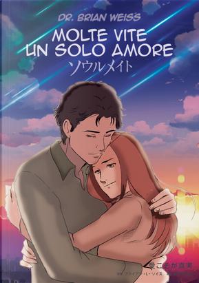 Molte vite un solo amore by Brian L. Weiss