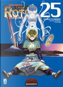 L'emblema di Roto II. Gli eredi dell'emblema. Dragon quest saga. Vol. 25 by Kamui Fujiwara, Takashi Umemura, Yuji Horii