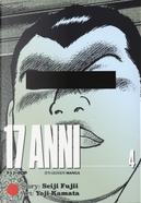 17 anni. Vol. 4 by Seiji Fujii