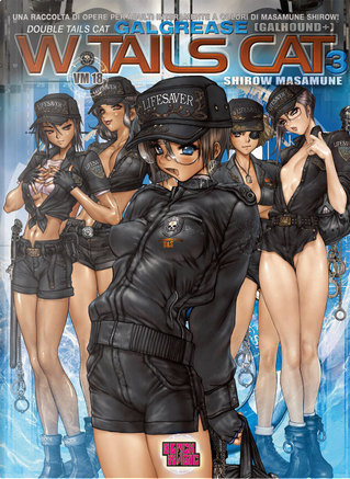 W-Tails cat. Vol. 3 by Masamune Shirow