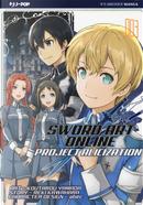 Project Alicization. Sword art online. Vol. 3 by Reki Kawahara
