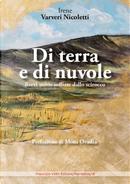 Di terra e di nuvole. Brevi storie soffiate dallo scirocco by Irene Varveri Nicoletti