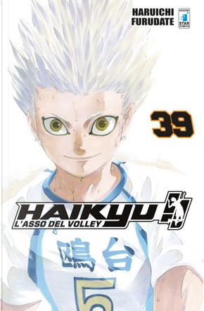 Haikyu!!. Vol. 39 by Haruichi Furudate