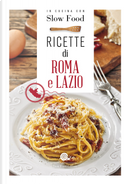 Ricette di Roma e del Lazio