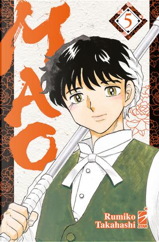 Mao. Vol. 5 by 高橋 留美子
