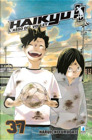 Haikyu!!. Vol. 37 by Haruichi Furudate