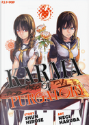 Karma of Purgatory. Vol. 3 by Shun Hirose