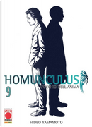 Homunculus. L'occhio dell'anima. Vol. 9 by Hideo Yamamoto