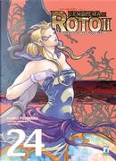 L'emblema di Roto II. Gli eredi dell'emblema. Dragon quest saga. Vol. 24 by Kamui Fujiwara, Takashi Umemura, Yuji Horii