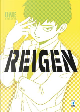 Reigen by One