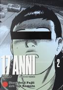 17 anni. Vol. 2 by Seiji Fujii