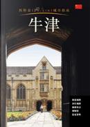 Oxford by Annie Bullen