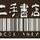 【BOOK.ANEW 二手書店】