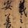 Dingan Wang